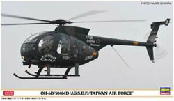 Hasegawa Models 1:48 OH-6D/500MD J.G.S.D.F./TAIWAN HELICOPTER , LIST PRICE $49.99