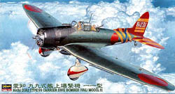 Hasegawa Models AICHI D-3A1 TYPE 99 1:48      , LIST PRICE $46.99
