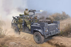 Hobby Boss 1/35 RSOV W/Mk 19 Launcher, LIST PRICE $41.99