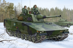 Hobby Boss 1/35 Sweden CV90-40 IFV Tank, LIST PRICE $51.99