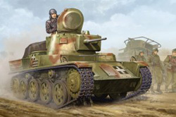 Hobby Boss 1/35 Hungarian Lt Tank 38M, LIST PRICE $47.99