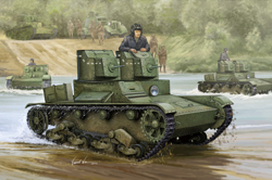 Hobby Boss 1/35 Soviet Red Army T-26 Light Tank, LIST PRICE $47