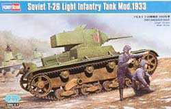 Hobby Boss 1/35 Soviet T-26 Light Infantry Tank Mod 1933, LIST PRICE $46.99