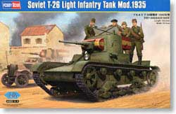 Hobby Boss 1/35 Soviet T-26 Light Tank '35, LIST PRICE $46.99