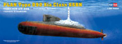 Hobby Boss 1/350 PLA Navy Type 092 Xia Sub, LIST PRICE $34