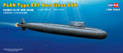 Hobby Boss 1/350 PLA Navy Type 091 Han Sub, LIST PRICE $26