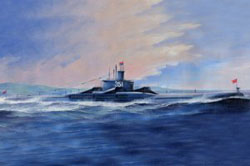 Hobby Boss 1/350 PLA Navy Type 033G WUHAN Submarine, LIST PRICE $19.99