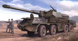 Hobby Boss 1/35 152mm SHKH Dana VZ.77, LIST PRICE $98.99