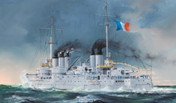 Hobby Boss French Battleship Condorcet350, LIST PRICE $80.99