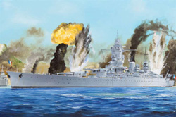Hobby Boss French Ship Dunkerque 1:350, LIST PRICE $136.99