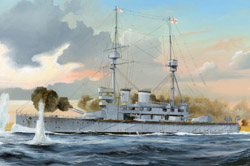Hobby Boss Hms Lord Nelson 1:350, LIST PRICE $80.99