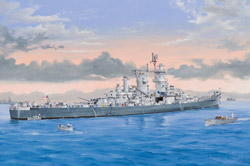 Hobby Boss Uss Guam Cb-2 1:350, LIST PRICE $154.99