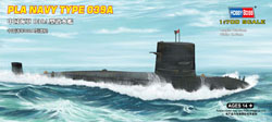 Hobby Boss 1/700 PLA Navy Type 039G Submarine, LIST PRICE $7.99