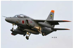 Hobby Boss 1:72 JASDF T-4 Trainer, LIST PRICE $29.99