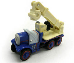 Learning Curve TWR Kelly Engine, LIST PRICE $17.99