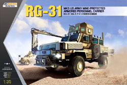 Kinetic Models RG-31 Mk5 US Army MineProt Car, LIST PRICE $80