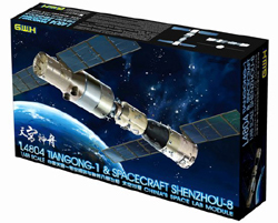 Lion Roar Tiangong-1 & Shenzhou-8 1:48, LIST PRICE $59.9