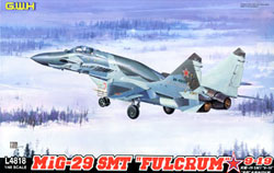 Lion Roar Mig-29 Smt Fulcrum 1:48, LIST PRICE $105