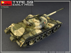 MINI ART MODELS Chinese Type59 Medium Tnk 1:35, LIST PRICE $62.99