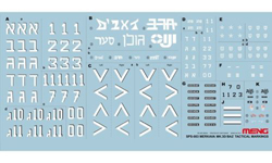 MENG by Squadron TACTICAL MARKINGS MERKAVA 1:35, LIST PRICE $12.99