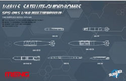 MENG by Squadron U.S Satelite-Guided Bombs 1:48, LIST PRICE $22.99