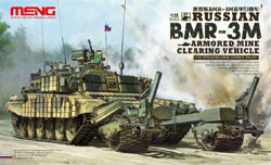 MENG by Squadron Bmr-3M Armored Mine Vehicle:35, LIST PRICE $89