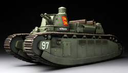 MENG by Squadron FRENCH CHAT 2C HEAVY TANK 1:35, LIST PRICE $90