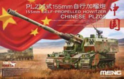 MENG by Squadron Chinese PlZ05 155mm Sp HowitZr, LIST PRICE $89.99