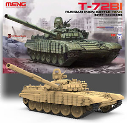 MENG by Squadron Russian Mbt T-72B1 1:35, LIST PRICE $88.99