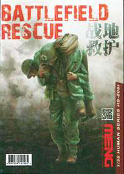 MENG by Squadron Battlefield Rescue Resin 1:35, LIST PRICE $44.99