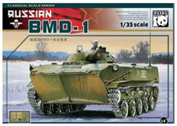 Panda Models Russian BMD-1 1:35, LIST PRICE $35.99