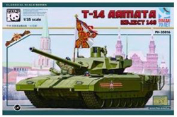 Panda Models T14 ARMATA OBJECT 148 MBT 1:35, LIST PRICE $66