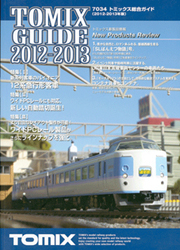 Tomytec Co Ltd N 2012 2013 Tomix Guide Japanese Language, LIST PRICE $29.98
