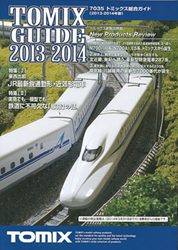 Tomytec Co Ltd Tomix 2013/2014 Catalog, LIST PRICE $34.98