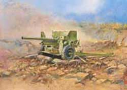 Zvezda Model Kits British Anti Tank Gun 1:35, LIST PRICE $22