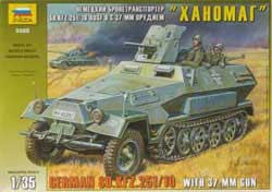 Zvezda Model Kits 1/35 Sd.Kfz.251/10 Ausf.B w/Gun, LIST PRICE $34.45