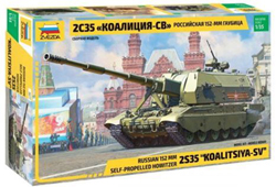 Zvezda Model Kits 1:35 Russian 2S35 Koalitsiya-SV , DUE 10/2/2019, LIST PRICE $69.99