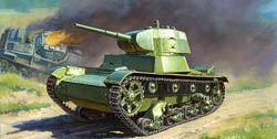 Zvezda Model Kits 1/100 Soviet Tank T-26, New Tooling, LIST PRICE $5.5