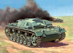 Zvezda Model Kits 1/100 Sturmgeschutz III Ausf.B WWII Snap Kit, LIST PRICE $5.5