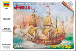 Zvezda Model Kits HMS REVENGE 1:350, LIST PRICE $24