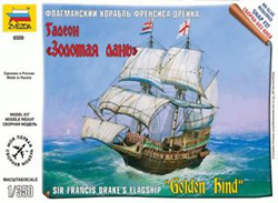 Zvezda Model Kits Golden Hind 1:350, LIST PRICE $17.99