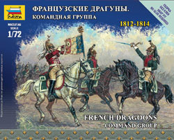 Zvezda Model Kits French Dragoon Comand Group 1:72, LIST PRICE $8.25