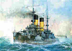 Zvezda Model Kits KNIAZ SUVOROV BATTLESHIP 1:350, LIST PRICE $42