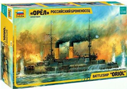 Zvezda Model Kits RUSSIAN BATTLESHIP ORIOL 1:350, LIST PRICE $35
