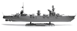 Zvezda Model Kits Soviet Wwii Battleship Marat, LIST PRICE $99.99