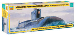 Zvezda Model Kits Vladimir Monomakh Sub 1:350, LIST PRICE $41.99