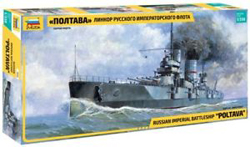 Zvezda Model Kits Russian Poltava Bttlshp 1:350, LIST PRICE $99.99