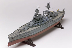 Revell-Monogram USS ARIZONA BATTLESHIP 1:426  , LIST PRICE $22