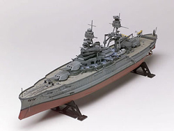 Revell Monogram USS Arizona 1/426, LIST PRICE $21.95