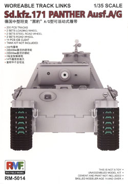 Ryefield Models Panther A/G Workable Tracks:35, LIST PRICE $36.99